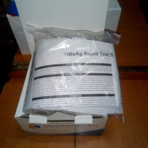 HBsAg test strip